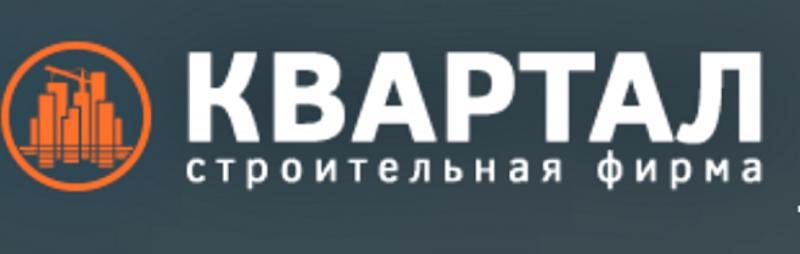СК Квартал