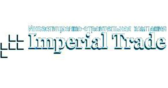 Империал-трейд