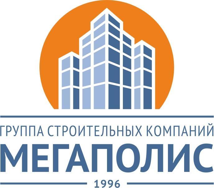 ГСК Мегаполис
