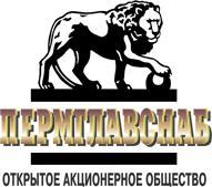 ПермГлавСнаб