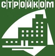 Строй-Ком
